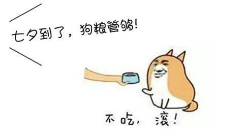 【七夕特别节目】动漫中十大撩妹套路盘点