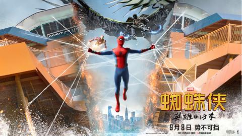 《蜘蛛侠:英雄归来》饭制版拜师少林视频 蜘蛛侠拜师学艺东方武功碰撞西方黑科技