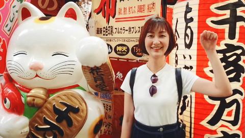 3天狂吃18家店,绵羊带你逛大阪