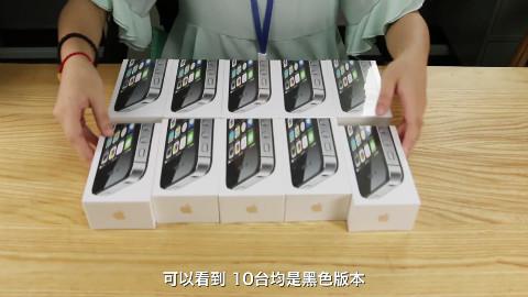 10台iPhone4S存放6年,充电两天才能开机,但ios6系统很流畅