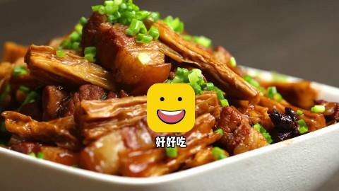 腐竹里加它,竟然能这么好吃,连吃两碗都不够,好吃!