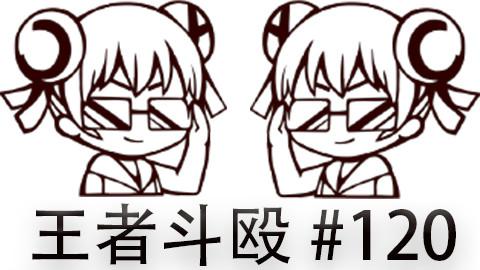 快速看完一局韩服王者斗殴局#120 Faker,Alive,GimGoon,Ohq,Happy