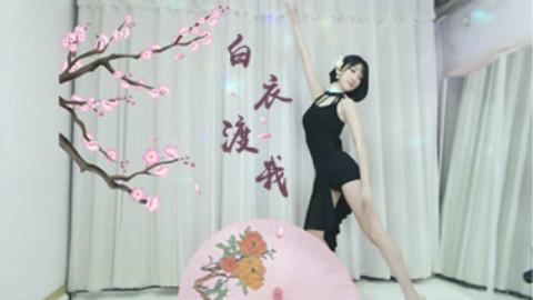 【mini】性感不色气,纯美中国风。