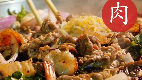 一口烤肉一口酸菜 北京最正宗的东北烤肉 好吃到想去东北玩泥巴
