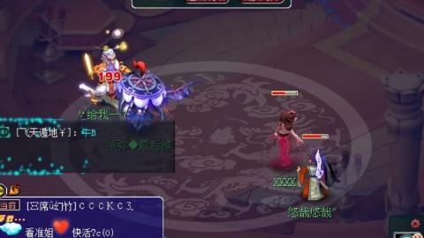 梦幻西游:159级大唐强杀109级化生失败逃跑,他是来搞笑的?