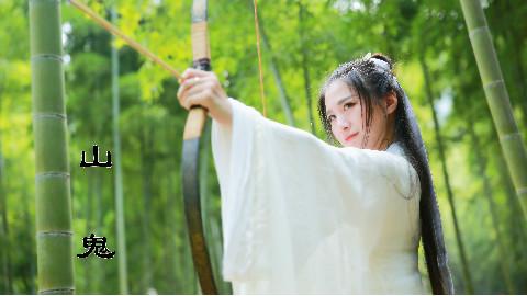 汉唐古典舞《楚韵 • 山鬼》剑舞扇舞