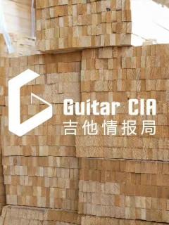 【吉他情报局 GuitarCIA】工厂拍摄记录