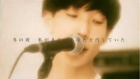 FOMARE「stay with me」Official MUSIC VIDEO