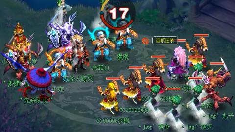 梦幻西游:双力地府一狮驼PK三狮驼队伍,就是一把互相伤害!