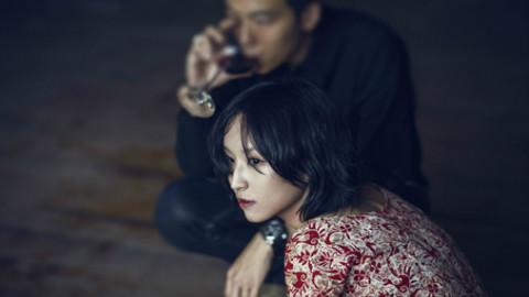 法兰黛乐团 #为什么像个爱情故事,明明我看的是侦探小说# —DDC LIVE 现场