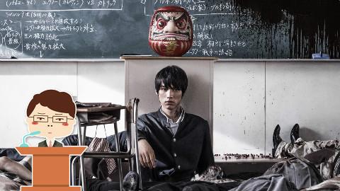 刘老师逆天吐槽玩个游戏还有生命危险的电影《要听神明的话》