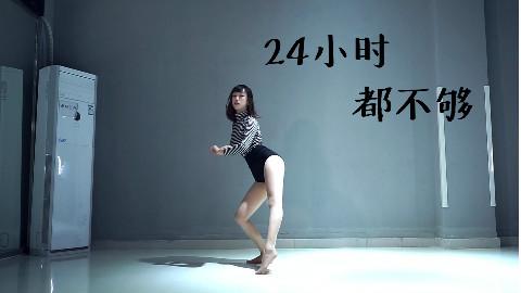 【贰太TaiTai】宣美--24小时都不够 单身狗的狂欢