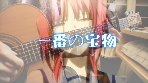 Angel Beats一番の宝物【木吉他指弹】
