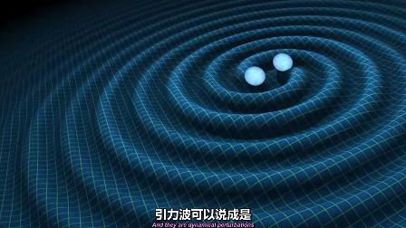 LIGO探测引力波(中英字幕)