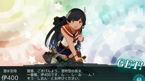 【虚无酱】舰C17秋甲级斩杀E1-E3(前段作战)