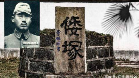 云南一墓地埋葬4个跪着的日本人,日本一直想要回残骸