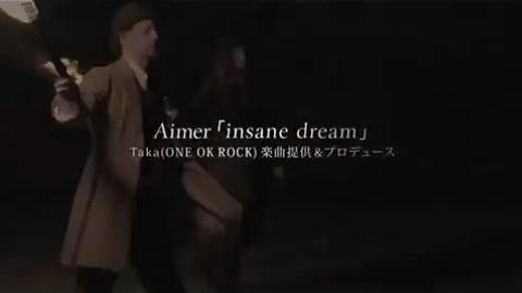 Aimer 『insane dream』
