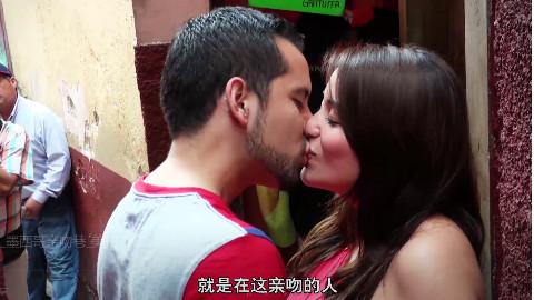 墨西哥亲吻巷,来到这里的陌生人都必须亲吻!