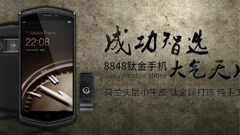 【广告】第二集:手机篇(2P)