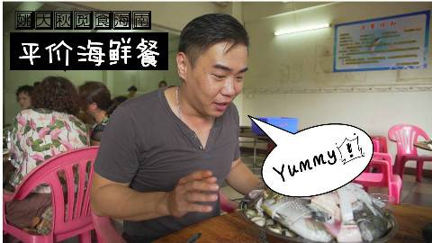 """【品城记】海南 ︳在街边嚼槟榔、吃海鲜,美女作陪体验""""水果料理"""",这趟出差我很满意!"""