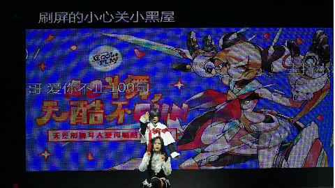 【AC舞斗大赛3】第三届Acfun无差别舞斗大赛单双人赛——【小肥肉块组】