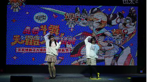 【AC舞斗大赛3】第三届Acfun无差别舞斗大赛单双人赛——【南枝/二傻】