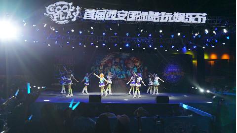 【AC舞斗大赛3】第三届Acfun无差别舞斗大赛团体赛——【御景轩动漫社A—Riose舞团】