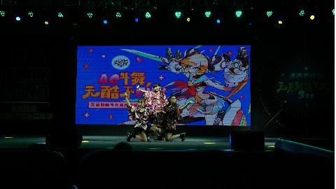【AC舞斗大赛3】第三届Acfun无差别舞斗大赛团体赛——【PRx2】