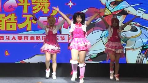 【AC舞斗大赛3】第三届Acfun无差别舞斗大赛团体赛——【bibi组合】
