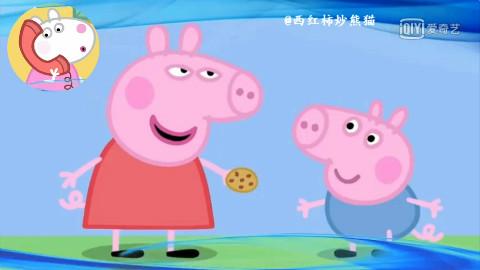 小猪佩奇:我的才艺是唱歌跳舞吹口哨