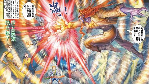 【清风】神兵玄奇第27期 燕王复活、魔兵诞生