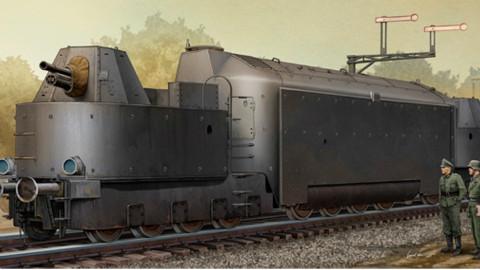 【搬运】号手 德国Nr16装甲列车