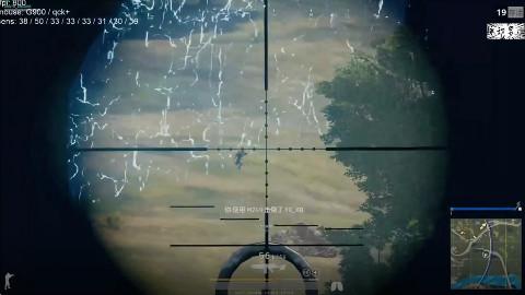 绝地求生:15倍镜的M249压枪,Bom1n单人四排26杀演绎绝地最强压枪!