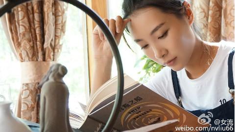 【女流说书】2017-11-19 说红楼梦第一回 贾瑞之死