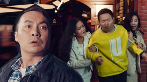 《陈翔六点半》第133集 男子酒后驾车遭遇团伙碰瓷