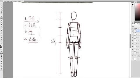 【推荐】从零开始学画画教程|漫画手绘教程