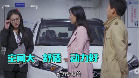 《花样女司机》第二十九集之《驾驶乐趣》