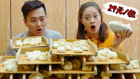 北京竟然有29元水饺自助,狂吃11屉,还有鸭脖鸭翅大虾仁猪耳朵随便吃!
