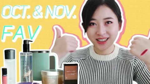 种草!美妆博主亲身使用:这些护肤品和彩妆特别适合冬季用!