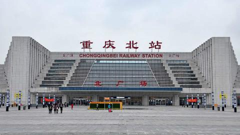 中国最坑人的火车站,90%的游客被坑过,开通第一天就3700人误车