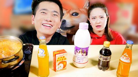 各地吃麻辣火锅的标配饮料竟如此不同,四川喝唯怡北京喝北冰洋,东北这款我还是第一次听说!