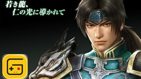 """【社长说14】赵云是如何在三国游戏里逆袭成""""人气王""""的"""