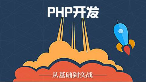 PHP3.3 数据类型之间的转换