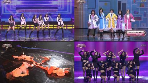 【年末盛典】171229 KBS 歌谣大祝祭 女团LIVE现场合集