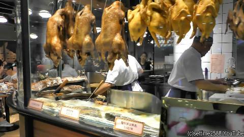 【香港街头小吃】烧腊、鱼等~