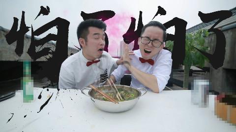 小伙自制干锅鲱鱼罐头,吃完留下感动的泪水