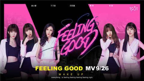 Feeling Good 官方版 1080P — 1931