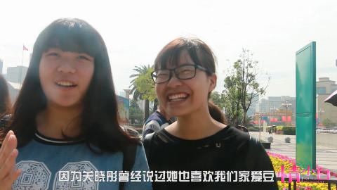 你对鹿晗和关晓彤宣布恋情怎么看