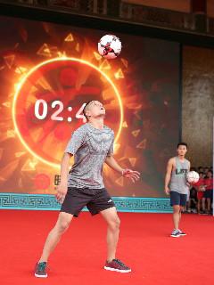 2017中国花式足球锦标赛