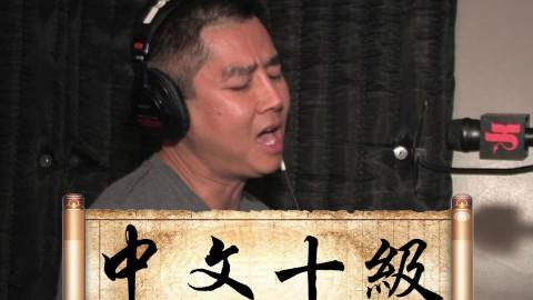 这简直就是史上最好的中文配音游戏